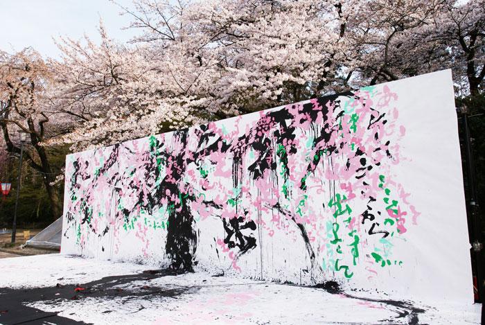 2011sakura_8