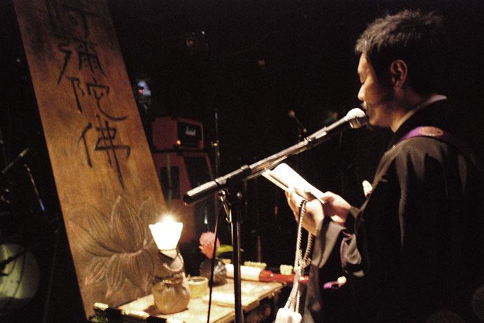 rikiishi_nakashima_2